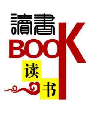 湖南省高等学校数字图书馆